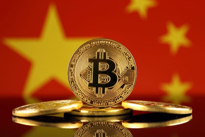 A Timeline of Bitcoin in China -Binance